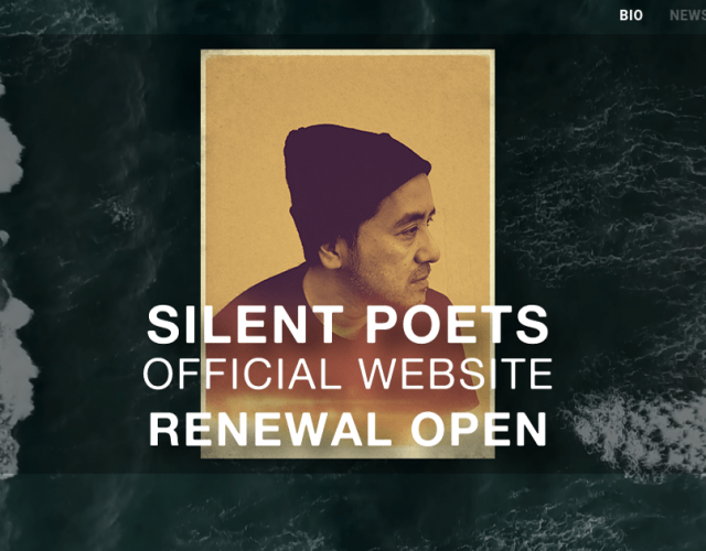 SILENT POETS official website has been relaunched.